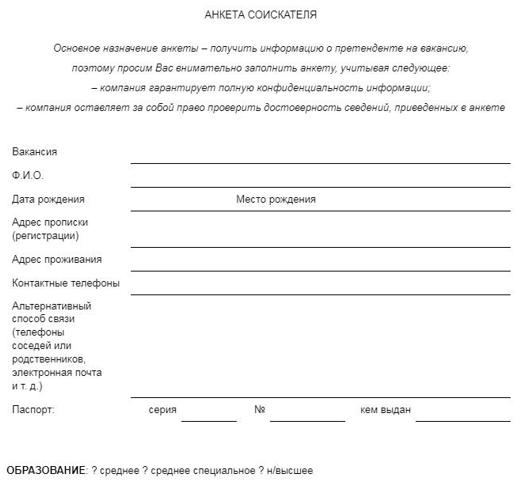 Титульный лист кассовой книги бланк