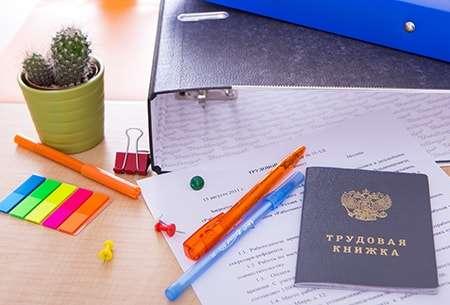 Прием на работу граждан Узбекистана в 2018 году по патенту.