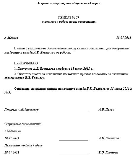 Беременна в 16 на русском языке ютуб 98