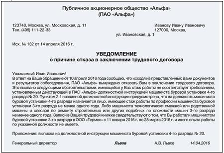 За что могут прислать штраф 3000 рублей