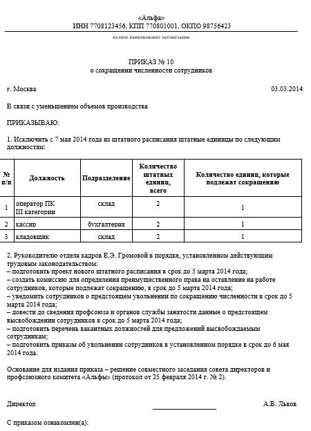 Порядок регистрации права собственности на постройки за дачном земельном участке