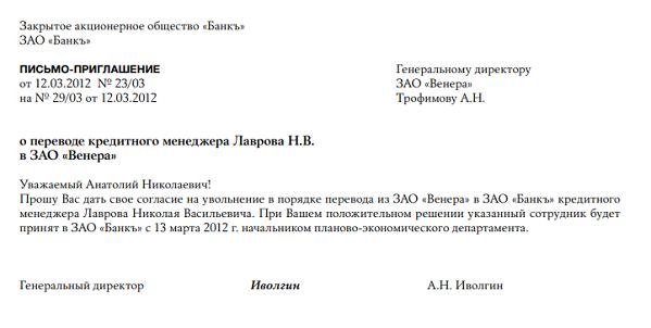 Договор долевого участия дду 214 фз